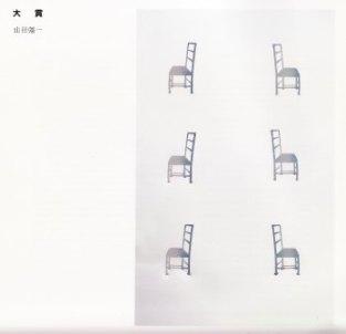 IBM絵画コンクール大賞作品