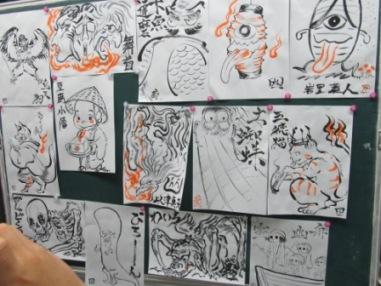 妖怪絵師に描かれた妖怪達