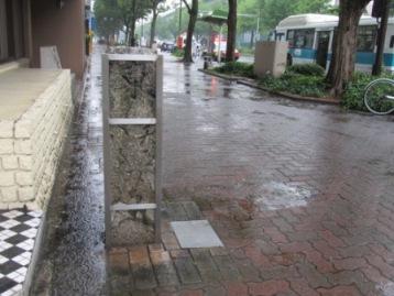 丸田町角道標