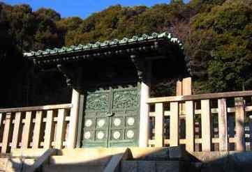 義直公の墓