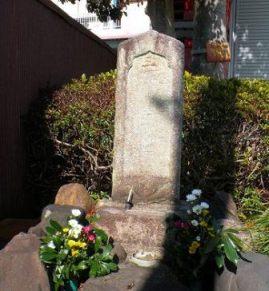 曽呂利惣八の墓