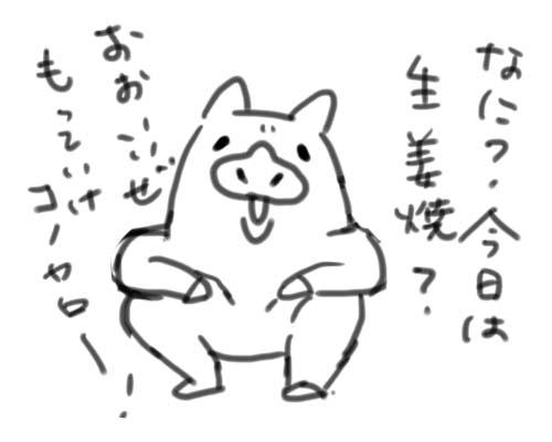 ameba2.jpg