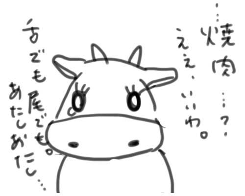 ameba3.jpg