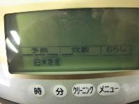 new_24年調理実習 010