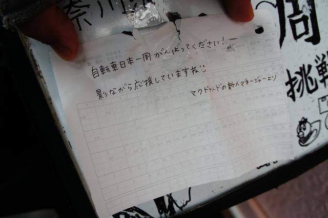 DSC09445.jpg