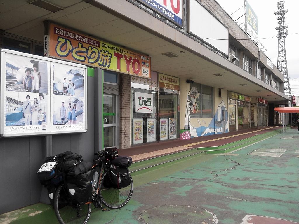 NCM_5811.jpg