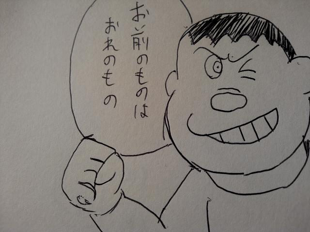 NCM_5969.jpg