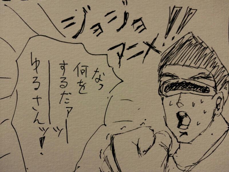 fc2blog_20121007110741417.jpg