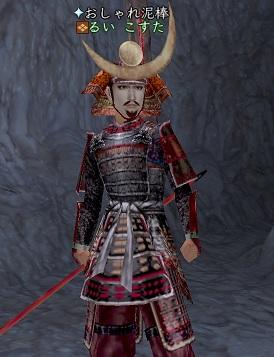 rinnosuke3.jpg