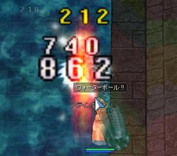 121110-2.jpg