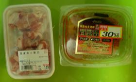 豚キムチ・材料