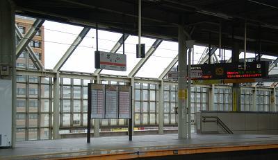 岐阜駅プラットホーム