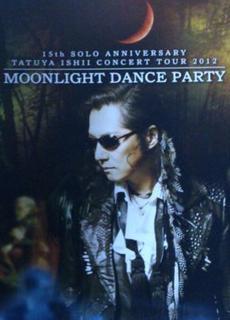MOONLIGHT_DANCE_PARTY.jpg