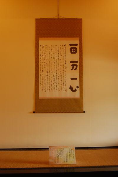 ブログ用・毛利庭園5