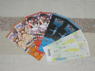 チケット×4