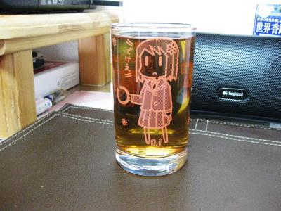 グラスの実物