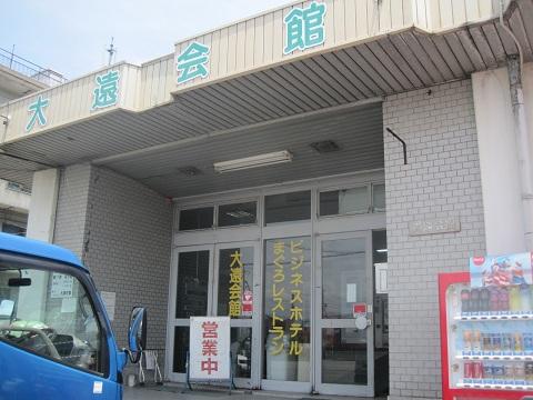 IMG_5594-1 (4)