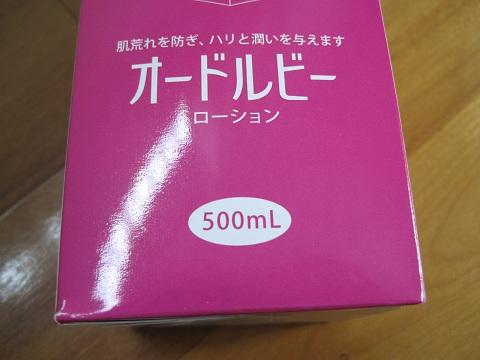 IMG_5989-1 (2)