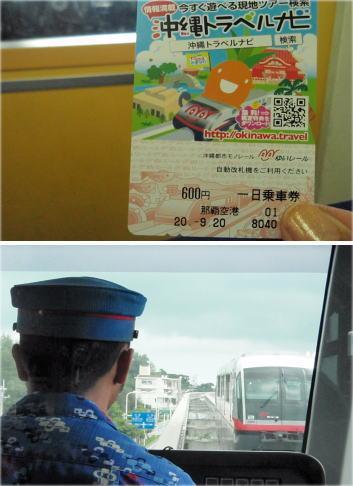 ishigaki3.jpg