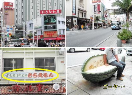 ishigaki4.jpg