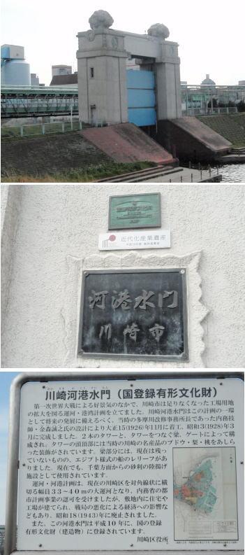 kawasaki12.jpg