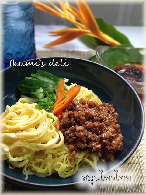 IMG_11842012.5.14ジャージャー冷やし麺14
