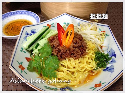 IMG_2393坦々麺