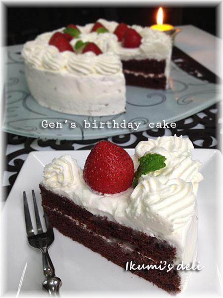 IMG_2514Gen ケーキ切る