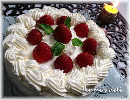 IMG_2508gen ケーキ横
