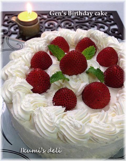 IMG_2501ケーキnew