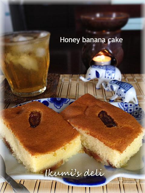 IMG_2020干しバナナケーキ上象