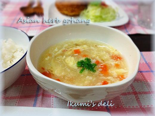 IMG_2751塩麹スープ横520