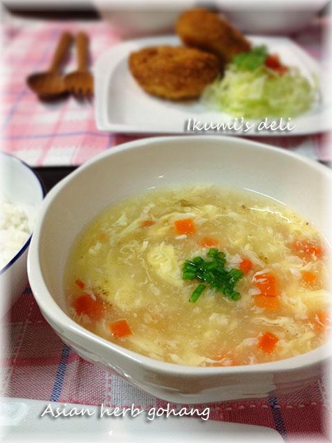 IMG_2752塩麹野菜スープ大縦480