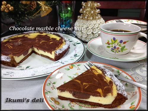 IMG_7233マーブルチョコチーズタルト横500縁黒文字黒と白