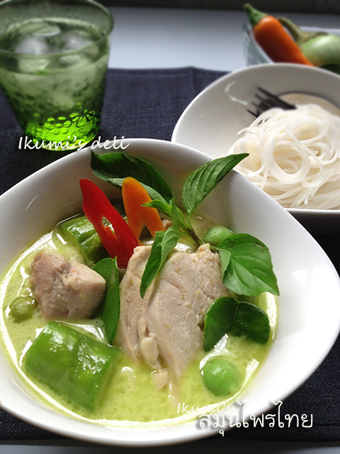 IMG_0497green curry