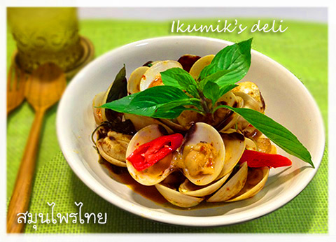 IMG_0262 蛤バジル炒め