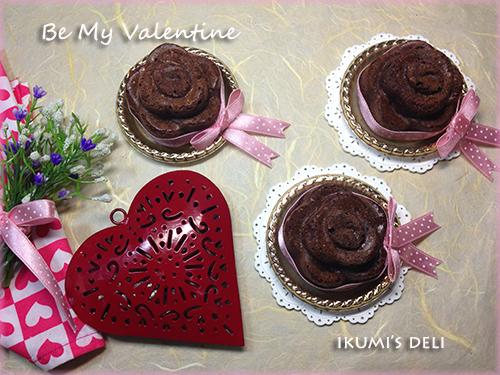 IMG_9170バレンタイン上から500