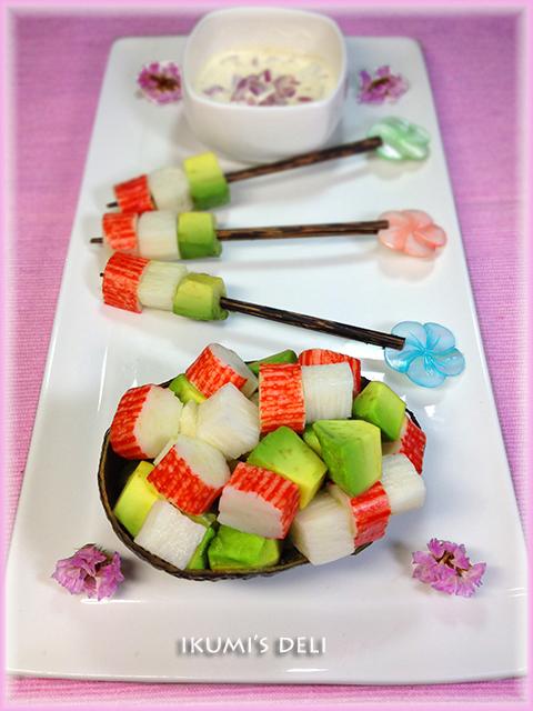 IMG_9674雛祭りアボカドと長いものカップサラダ縦480ロゴ縁