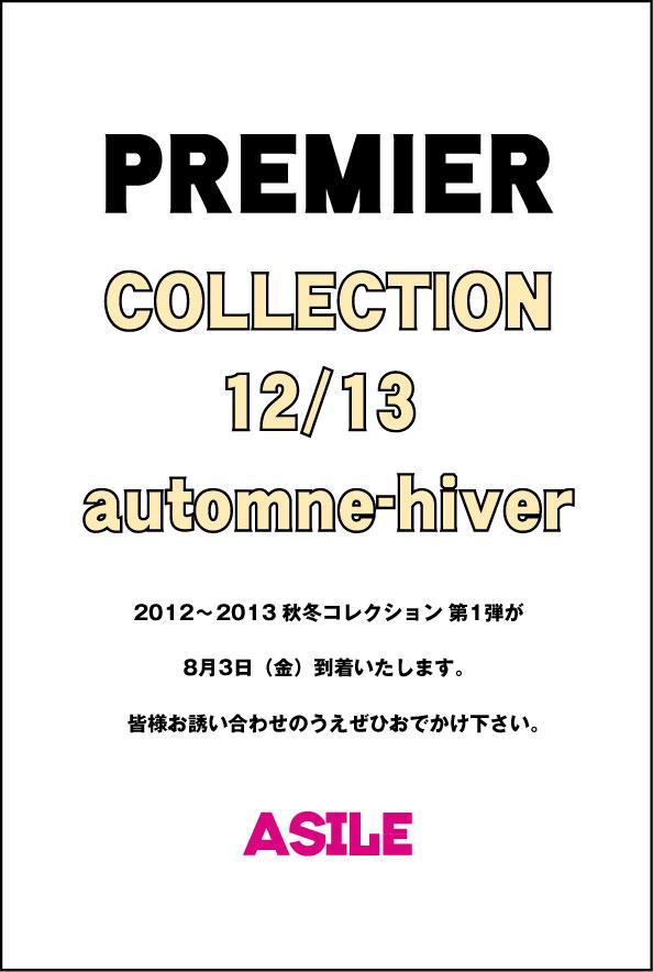 2012_13FW-DM8月1