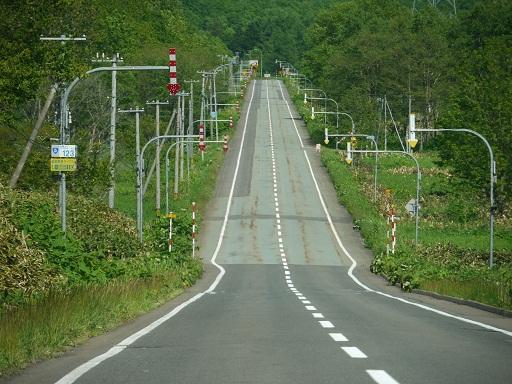 国道5号線