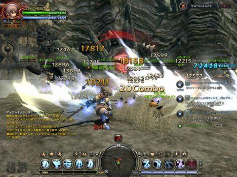 battle1.jpg
