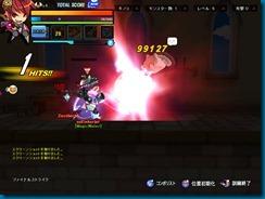 SC_ 2012-04-28 19-45-32-656