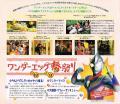 CCF20120205_0005.jpg