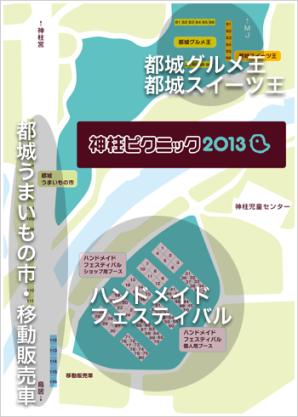 kanpic-map.png