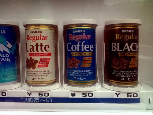 gekiyasu7_2.jpg