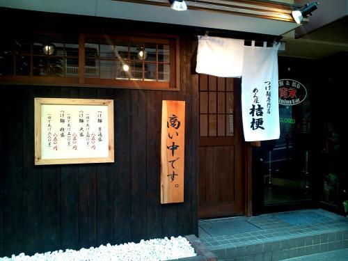 kikyo2.jpg
