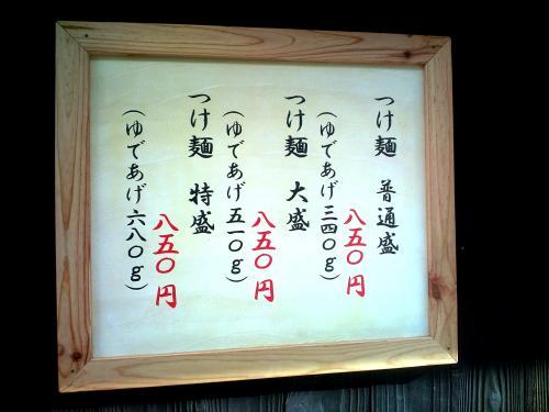 kikyo3.jpg