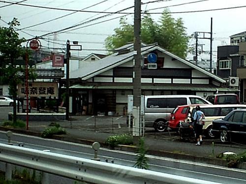 minato_ookurayama1.jpg