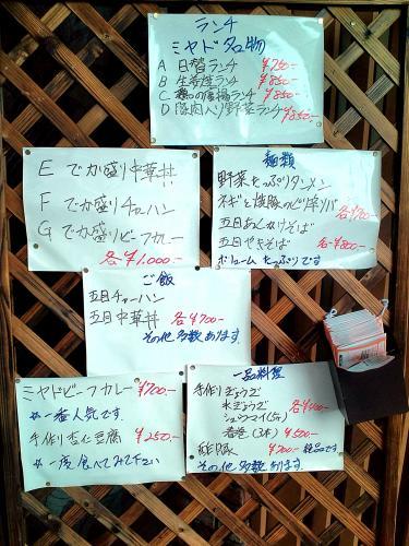 miyado3.jpg