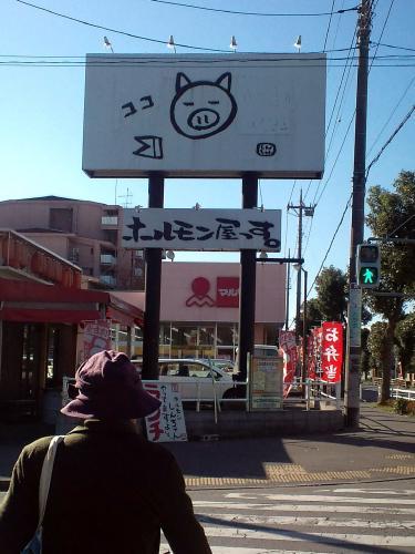 shinchan1.jpg